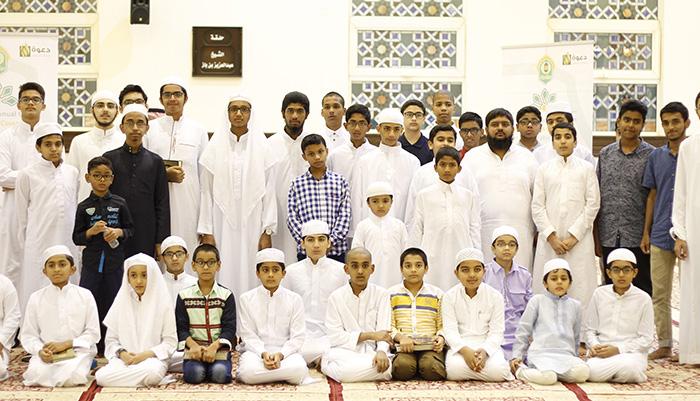 """591 متسابقا ومتسابقة شاركوا في مسابقة القرآن """"4"""" للجاليات"""