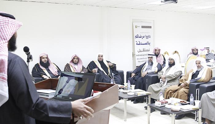 اللقاء الدعوي الأول لمسؤولي وزارة الشؤون الإسلامية