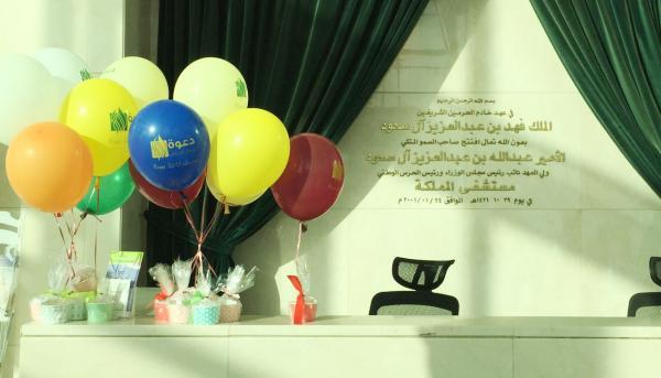 3000 هدية معايدة للممرضات والعاملات في المشاغل