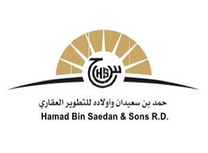 شركة حمد بن سعيدان للتطوير العقاري