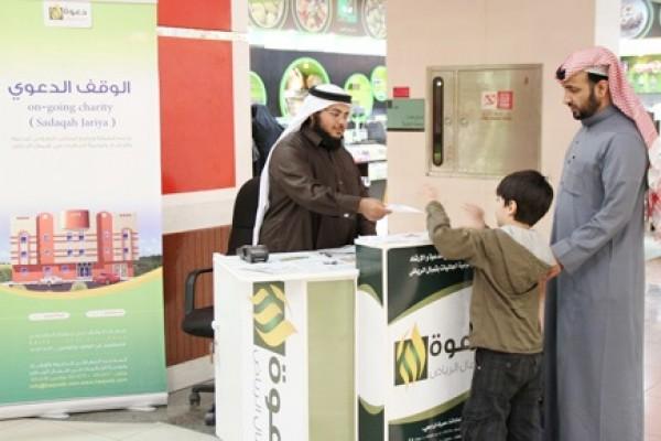 تدشين مركز إعلامي للمكتب في جامع الراجحي بحي الجزيرة