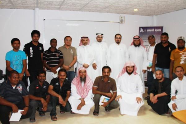 اختتام مسابقة القرآن الكريم للمسلمين الجدد
