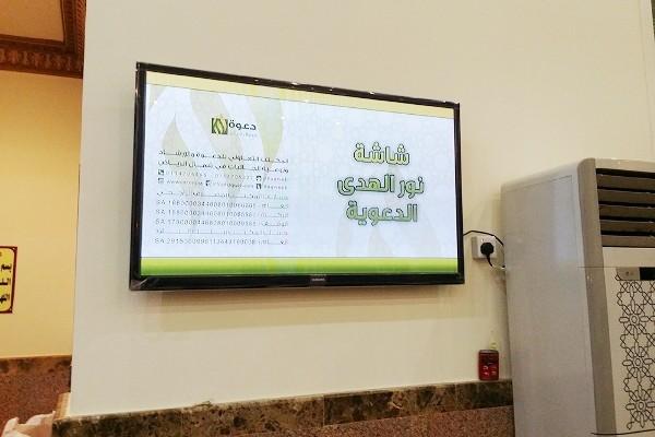 """30 جامعا في شمال الرياض تشترك بمشروع """"المساجد المتميزة"""""""