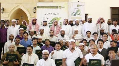 تعليم الناطقين بغير العربية العلم الشرعي ليعبدوا الله على بصيرة