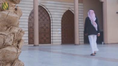 الخطوات إلى المسجد ..