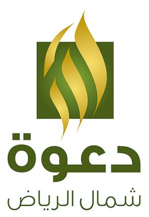 شعار-المكتب