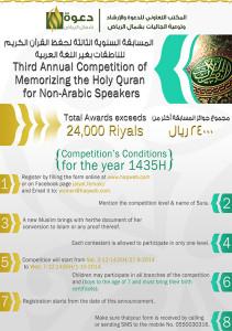 -القرآن-الكريم-11