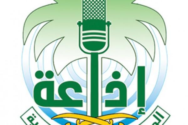 """إذاعة القرآن تستضيف مسلمي المكتب في البرنامج الأسبوعي """"اقرؤوا القرآن"""""""