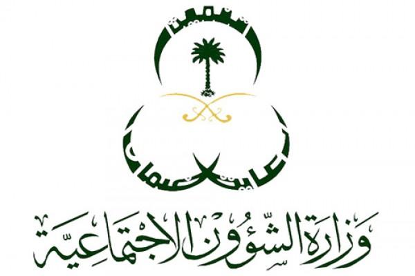 إسلام 75 خادمة في مركز رعاية شؤون الخادمات
