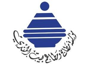 مطعم بيت المندي