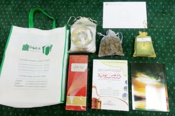 توزيع 100 هدية رمضانية على الجوامع والمساجد في أحياء شمال الرياض