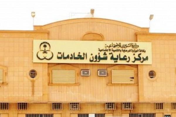 إسلام 50 فلبينية دفعة واحدة في مكتب رعاية شؤون الخادمات