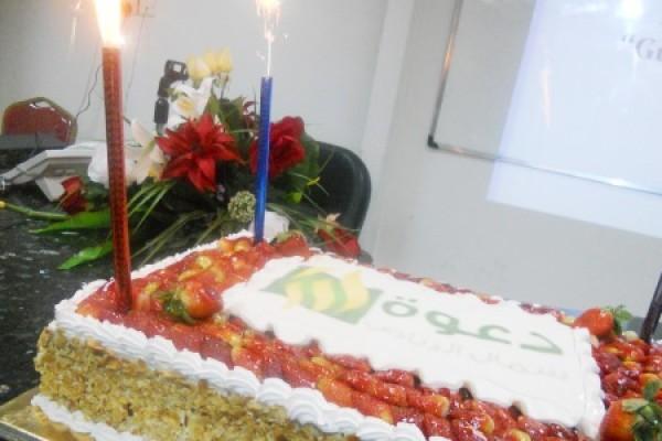 حفل تكريم 77 فلبينية منتظمة في دروس المكتب الأسبوعية