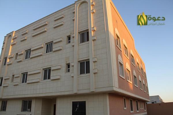 الانتهاء من بناء أول وقف لمكتب الدعوة في شمال الرياض