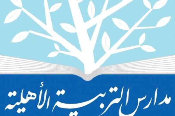 إسلام خمس عاملات بمدارس التربية الأهلية عقب برنامج للقسم النسائي