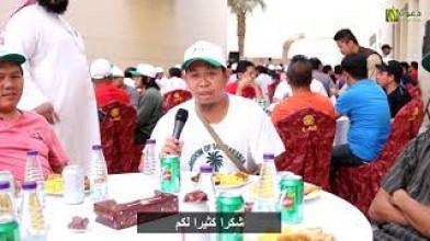 ملتقى المسلم الجديد على مائدة الإفطار